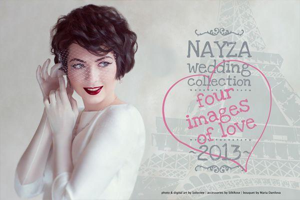 яркий макияж невесты