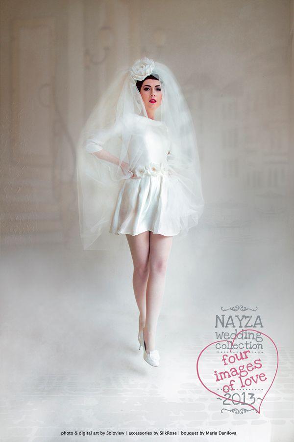 модный образ невесты от стилиста