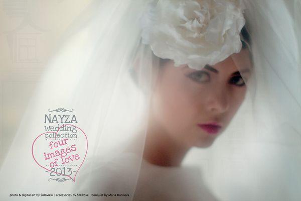 лукбук невесты 2013