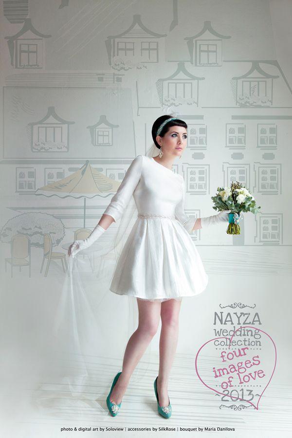 французское вдохновение в образе невесты