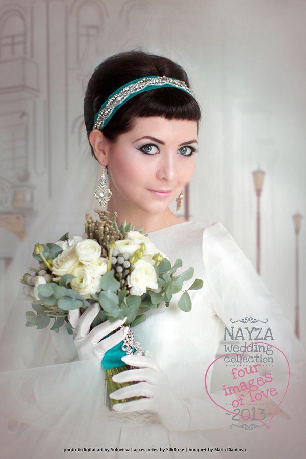 бирюзовый цвет в образе невесты