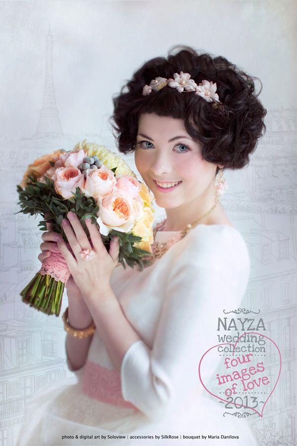 розовый цвет в образе невесты