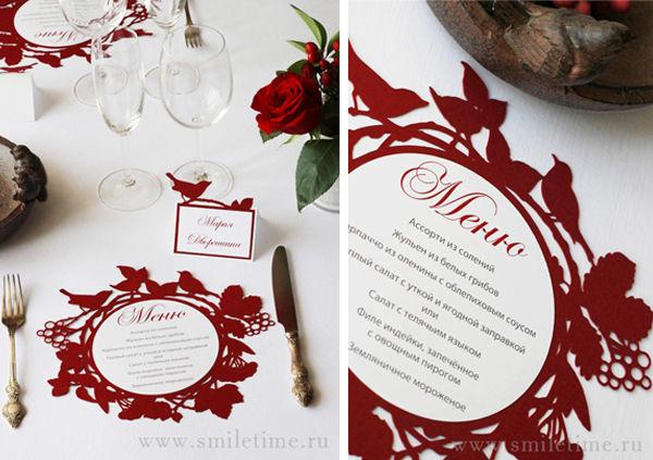 меню на свадьбы красный с белым