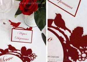 приглашения на свадьбу красный с белым