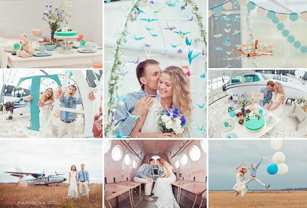 Свадьба, аэродром и самолёты