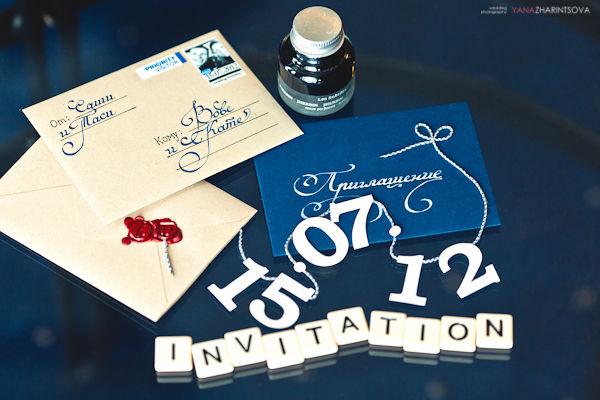 приглашения на свадьбу синие