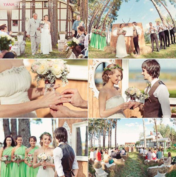 выездная церемония свадьбы