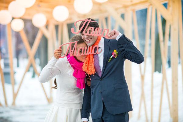 свадьба в оранжевом и розовом цвете