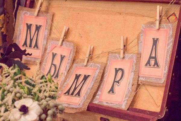 свадьба служебный роман