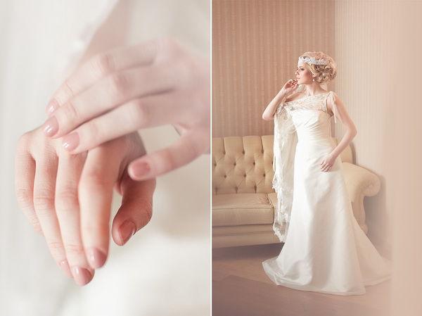 свадебное утро