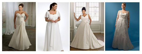 пышные невесты