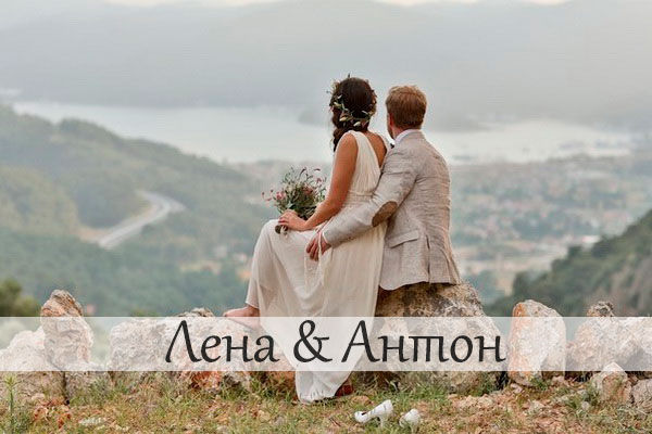 свадьба на средиземном море