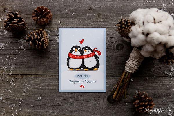 приглашения с пингвинами