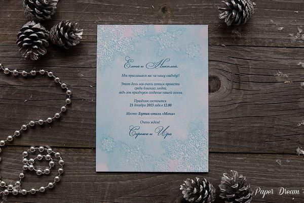 свадебные приглашения в голубом цвете