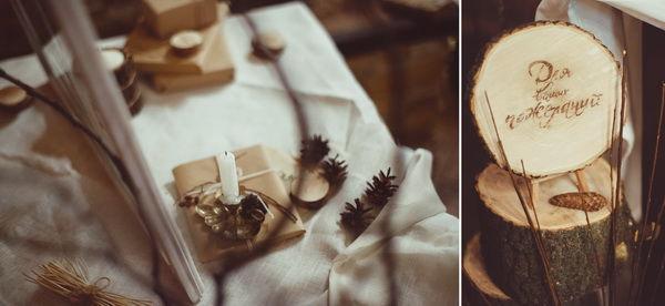свадебное оформление зимой