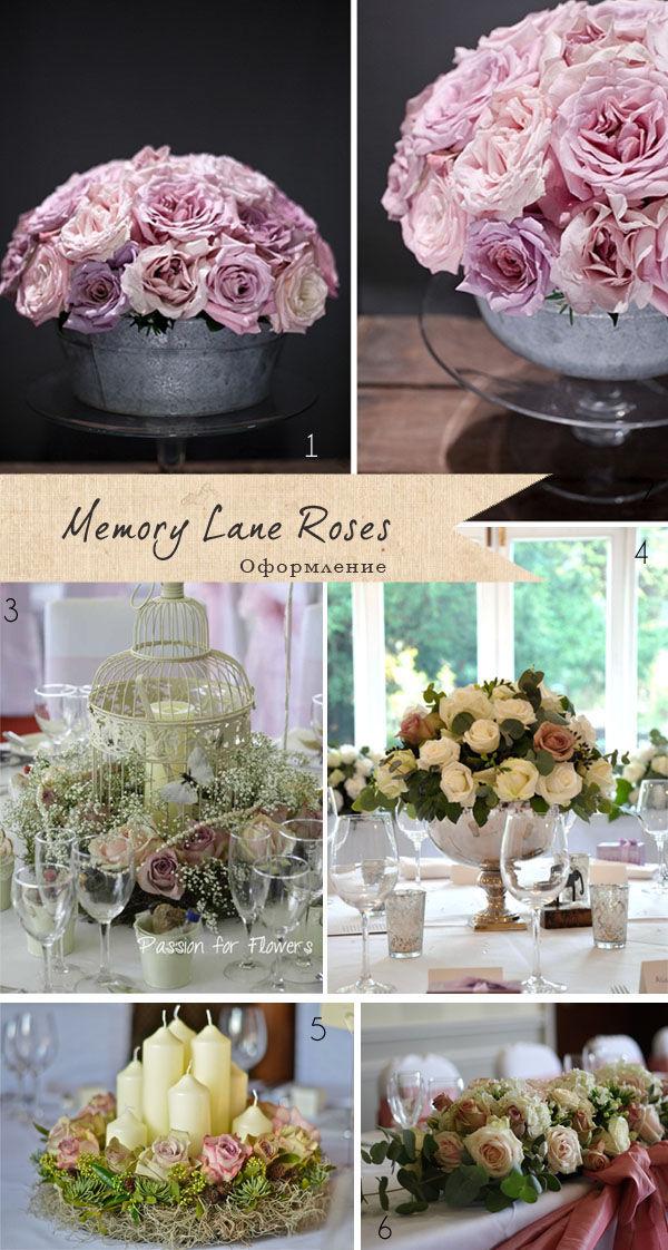 оформление свадьбы розами