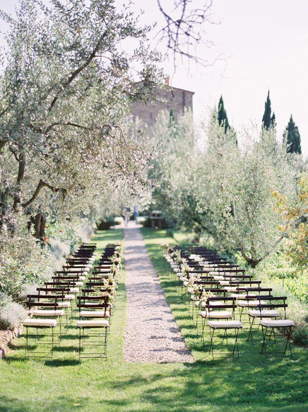 свадебная выездная церемония