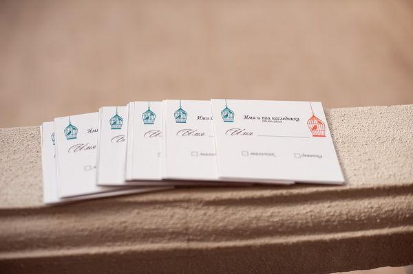 карточки наследника
