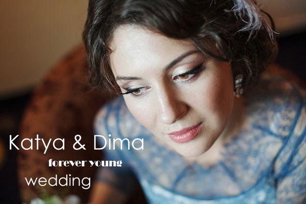 Дартс на свадьбу
