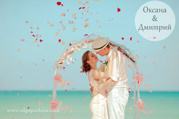 символическая свадебная церемония в доминикане
