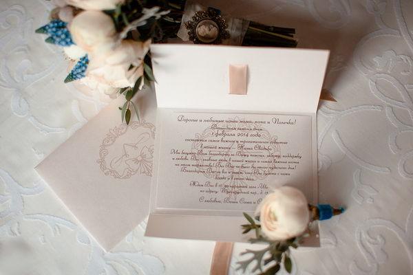 кремовые свадебные приглашения