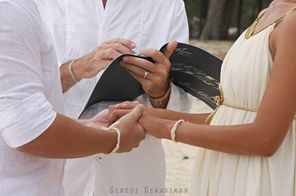 пляжная церемония