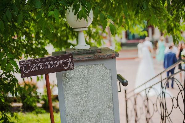свадебный указатель