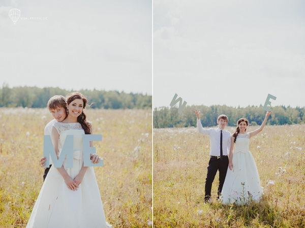 свадьба на природе летом