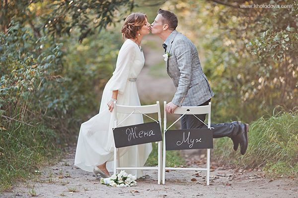 свадьба в начале осени