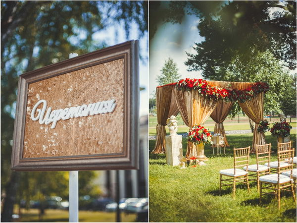 красно золотая свадьба