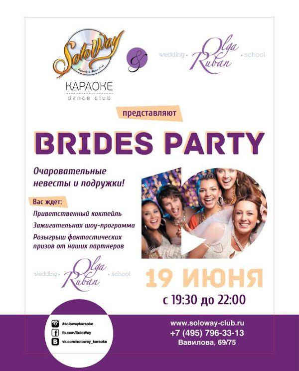 bride's party