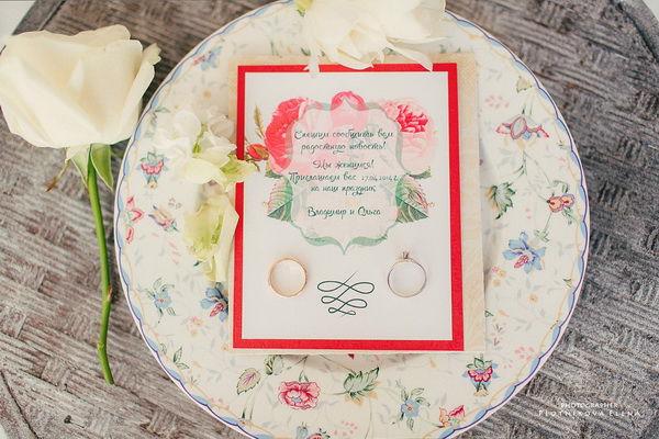 приглашения на свадьбу идеи