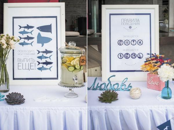 морская тематика свадьбы