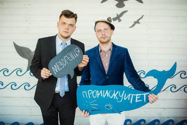 идеи для свадебной фотосесси с гостями
