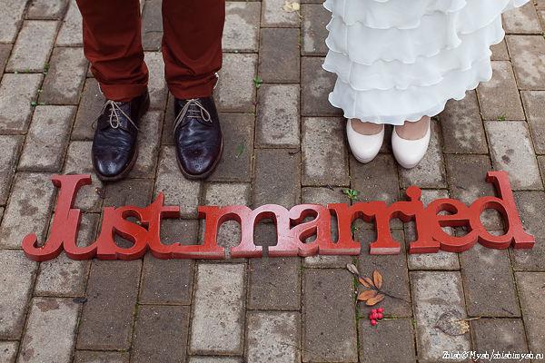 осенняя свадьба идеи