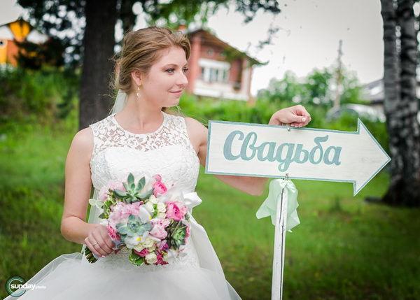 свадебный указатель своими руками