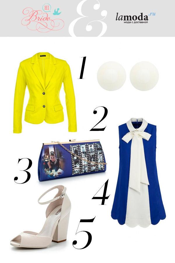 Сочетание синего и желтого
