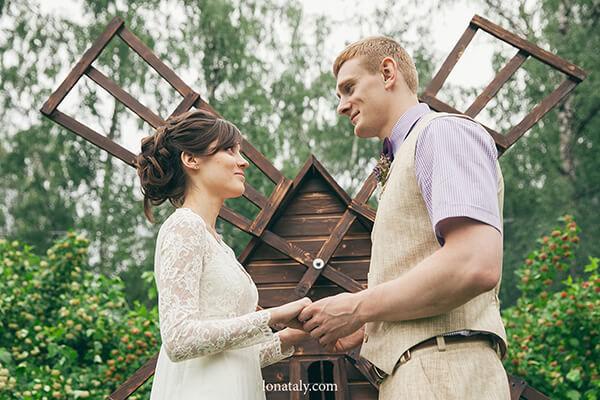 мельница свадьба