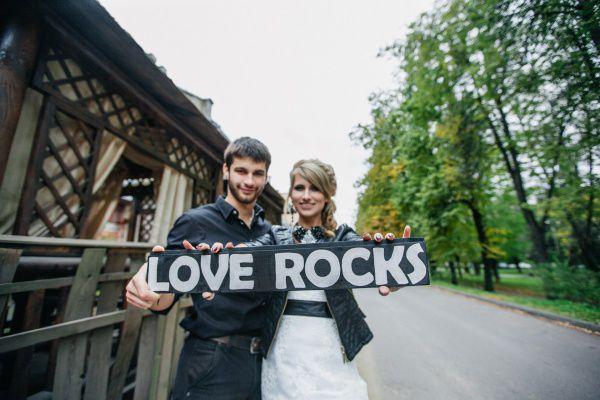 свадьба рок н ролл
