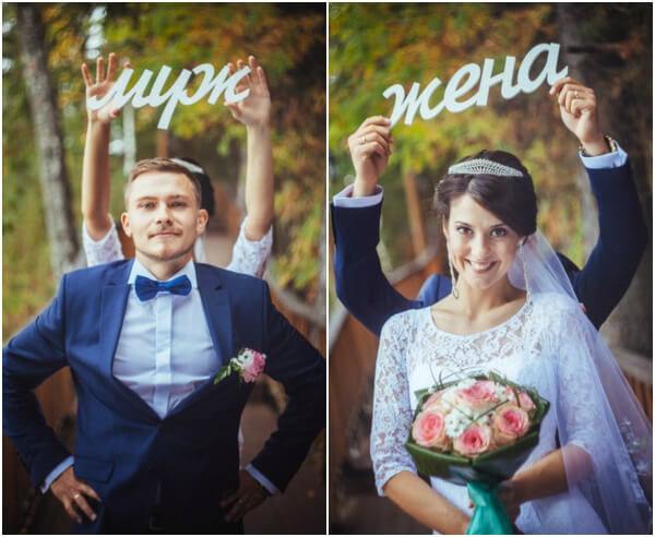 оформление свадьбы в цвете тиффани