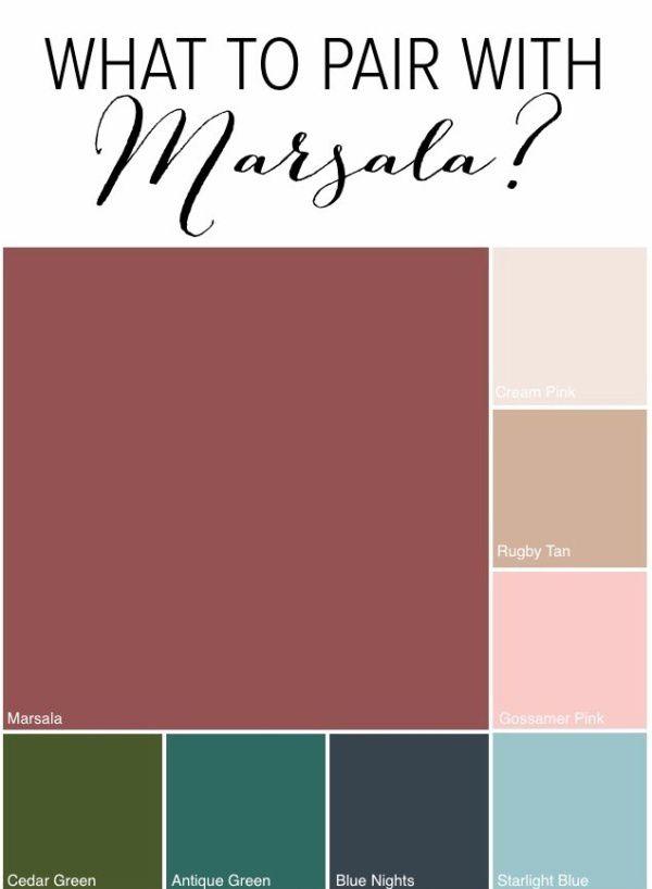 с какими цветами сочетается цвет марсала