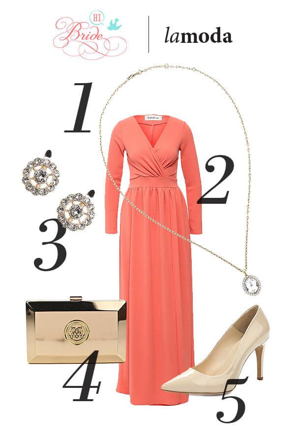 персиковый оттенок платья