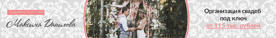 Свадебные аксессуары на сайте Hibride.ru