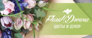 floral-dreams
