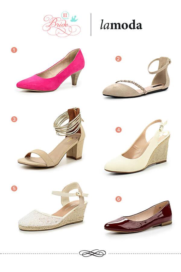 обувь на свадьбу без каблука