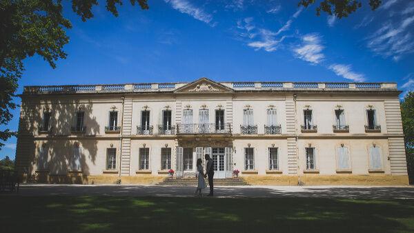 Символическая церемония во Франции