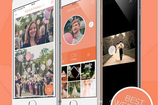 Wedbox — цифровая особенность свадьбы