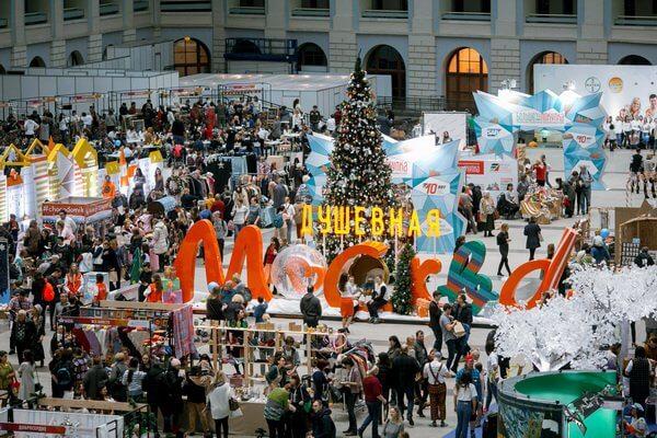 «Душевный Bazar» объединил душевную Москву
