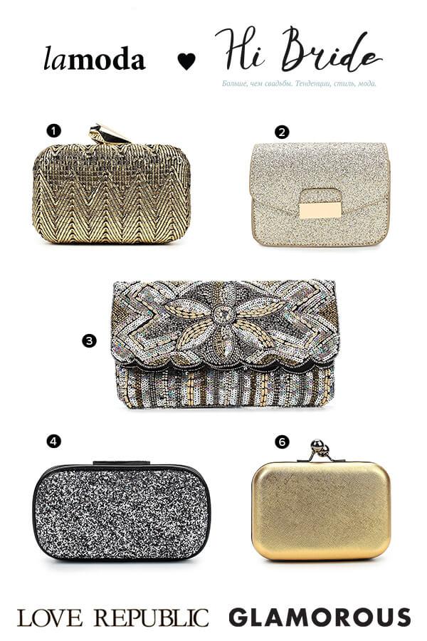 золотые и серебряные сумочки