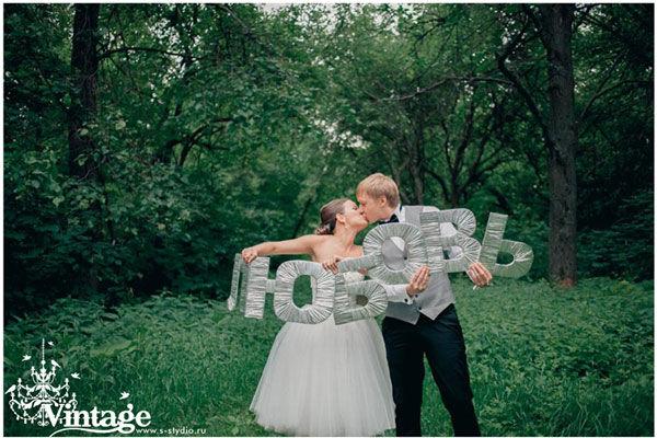 Оформление свадьбы своими руками: утро невесты и фотозона для пары